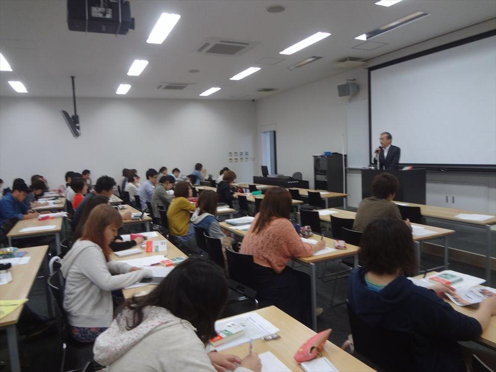 桜美林大学 講義風景