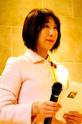 衆議院議員 外務大臣政務官  菊田真紀子氏 挨拶
