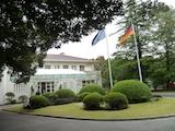 ドイツ連邦共和国大使館公邸 (会場)