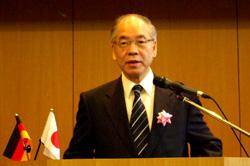 Herrn Dr. Takahiro Shinyo als Vorsitzenden der Jury eingeladen