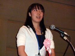 Hauptgewinerin Frau Ayano Kuschibiki (Sophia Universität)