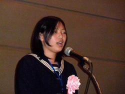 Frau Miri Okuda (mädchenoberschule Konan): Präsidentenpreis der Osaka-Hamburg  Städtefreundschaftsgesellschaft