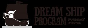 DreamShipProgram Logo