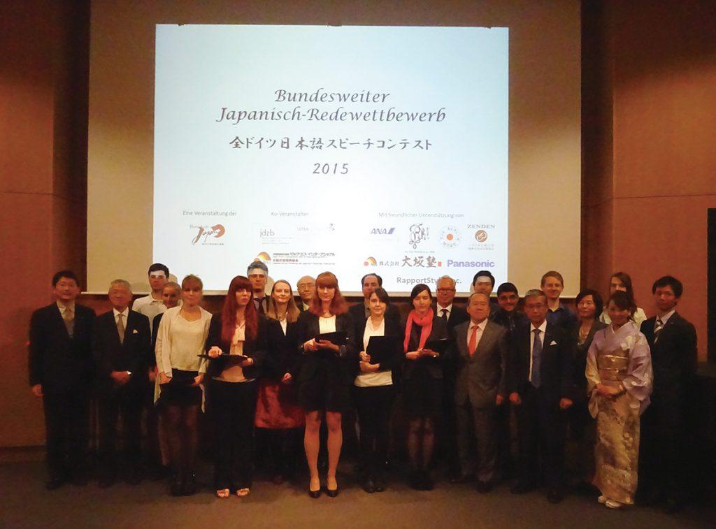 ドイツ 大使 館 日本 在